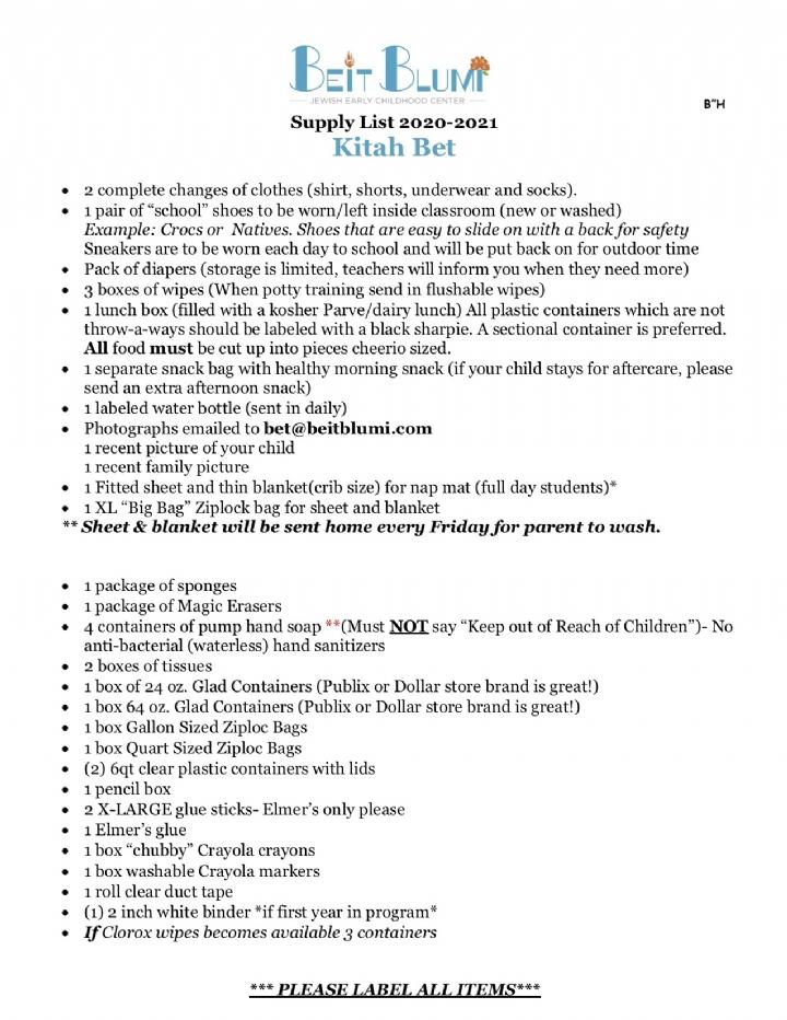 Bet School Supply List 2020.jpg
