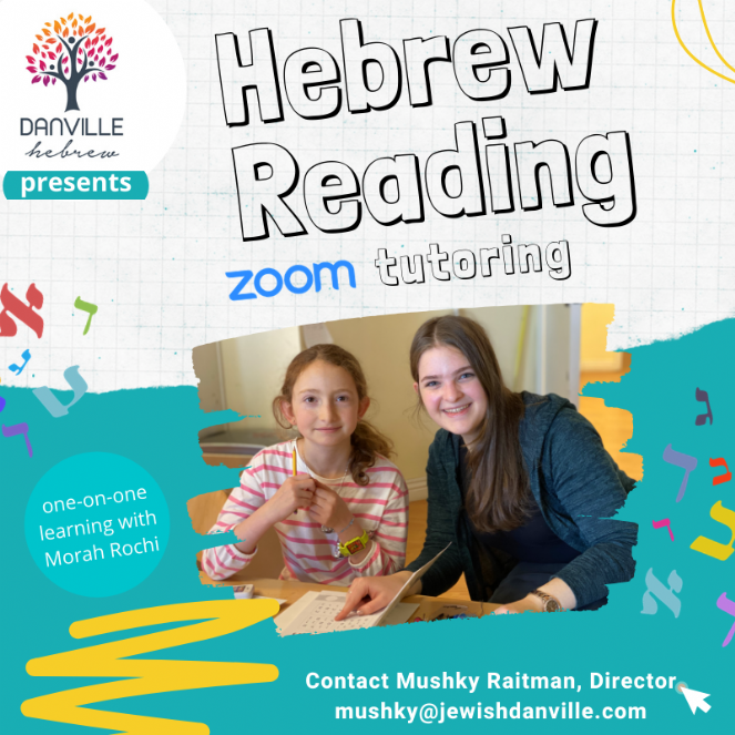 Hebrew Reading (4).png
