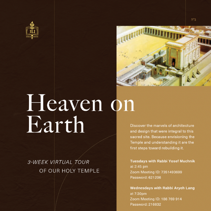 Copy of Heaven on Earth _ Virtual Tour.png