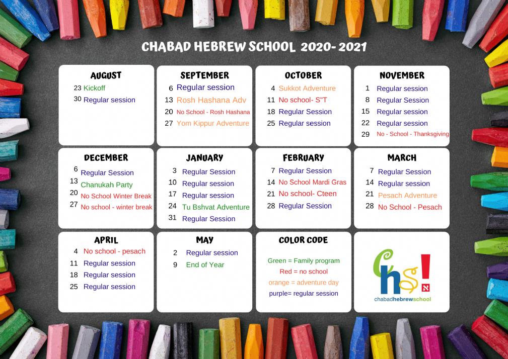 CHS calendar 2020-21.png