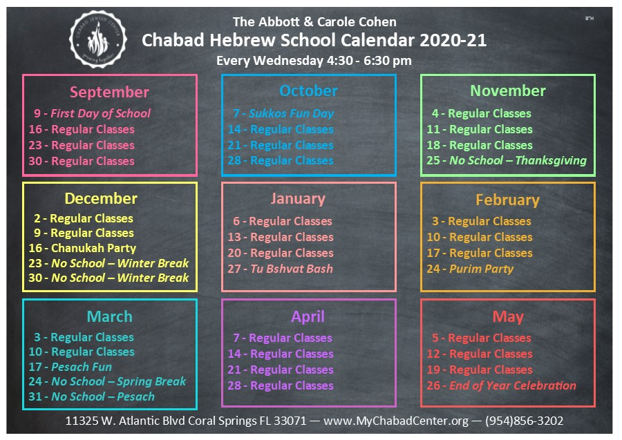 Hebrew School Calender 2020-21.jpg