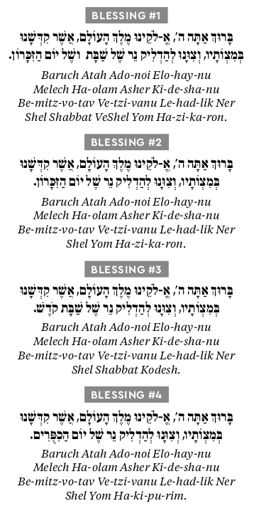 Bukiet blessings1.jpg