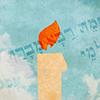16 Fatos Sobre o Kadish Que Todo Judeu Deveria Saber