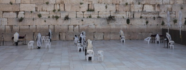 July 2020: Preparing for Tisha B'Av During a World Pandemic