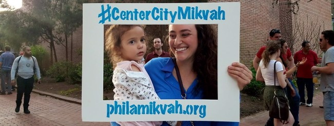 July 2020: Philadelphia Synagogue Makes Room for Community Mikvah