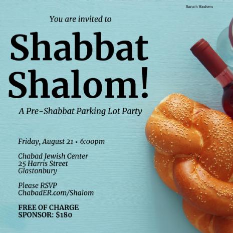 Copy of Copy of Shabbat. To Go..png