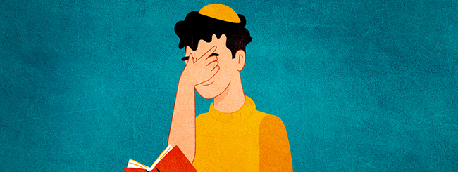 Torah Insights: Hear the Oneness