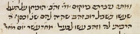 MS. Michael 384, fol. 119 (1399) Devarim.png