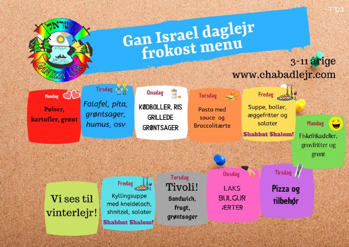 camp menu.png