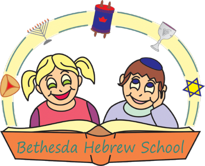 Hebrew School - color small.jpg