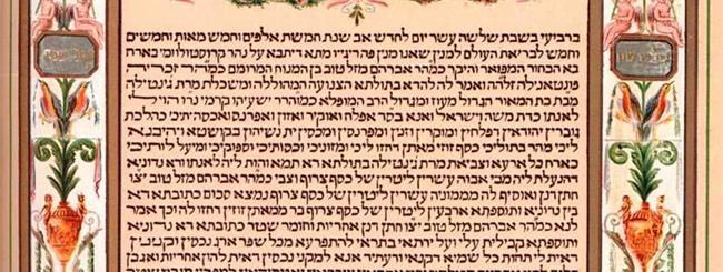 Questions & Answers: Why Is the Ketubah Written in Aramaic?