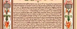 Why Is the Ketubah Written in Aramaic?