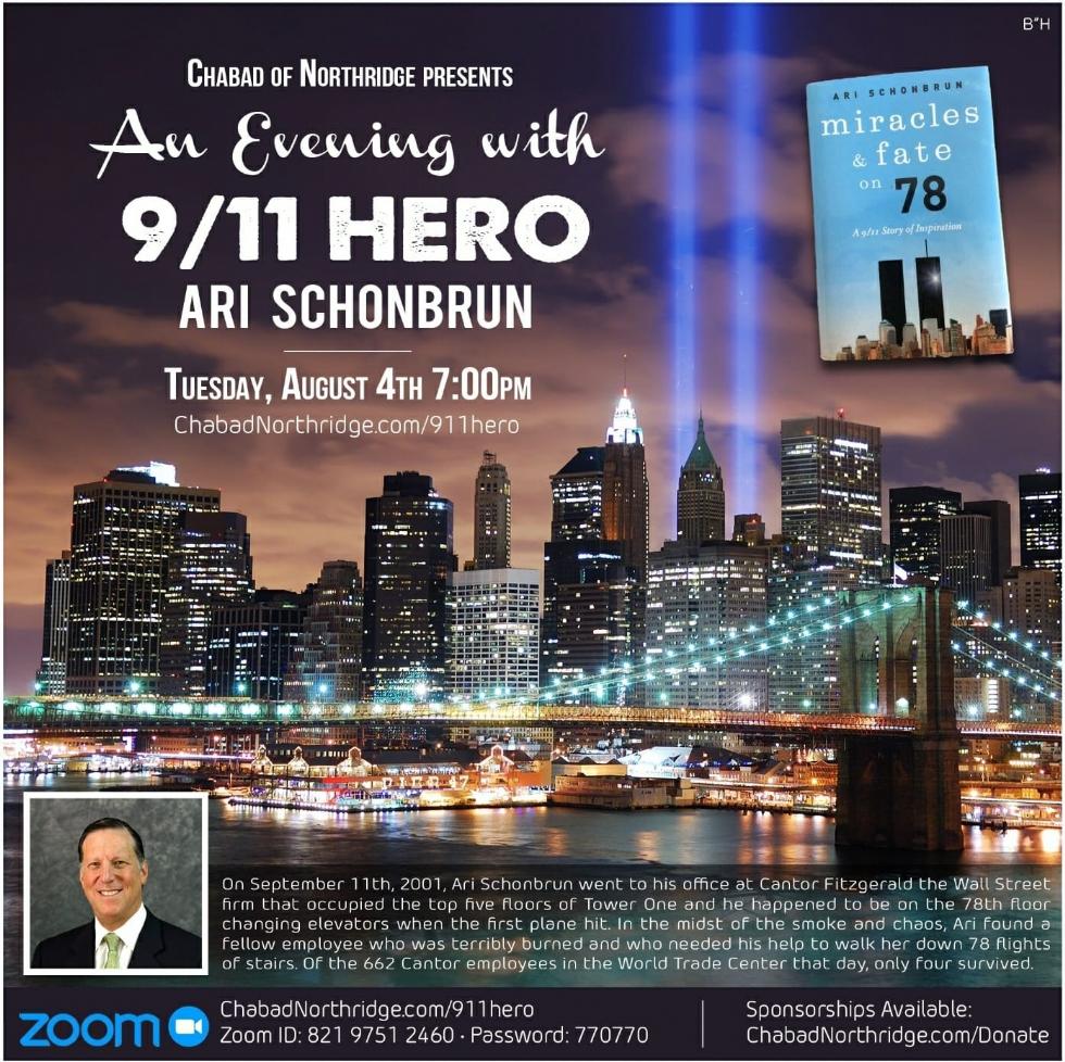 Ari Schonbrun Sept 11 Hero.jpeg