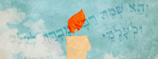 16 Kaddish Facts Every Jew Should Know
