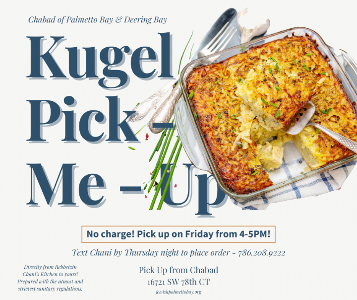 Challah __ Chicken Soup __ Kugel (1).png