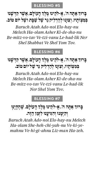 Bukiet blessings 2-2.jpg