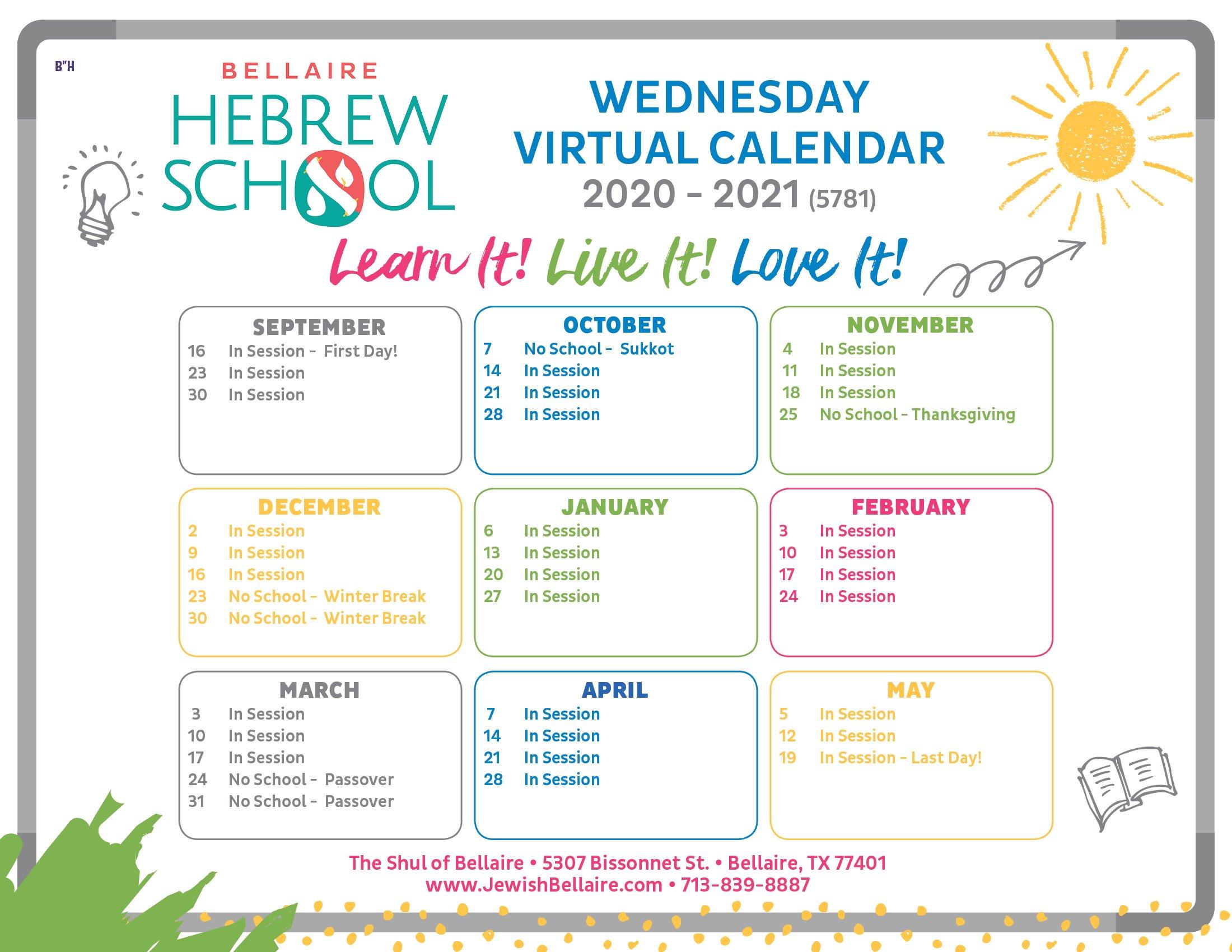 HS Calendar 2020.jpg