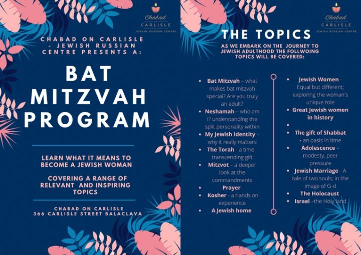 Bat Mitzvah Program.jpg