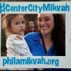 Philadelphia Synagogue Makes Room for Community Mikvah