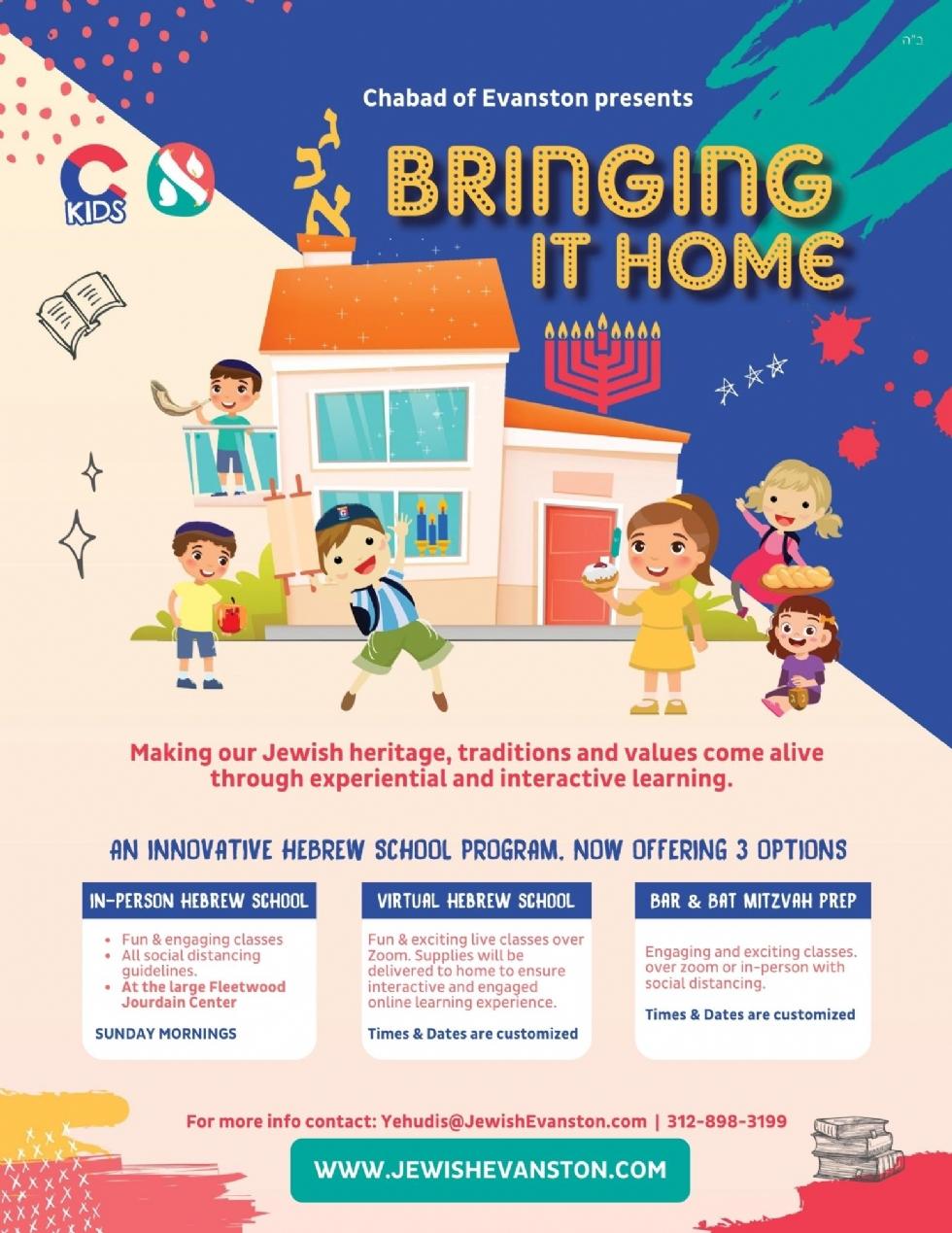 Hebrew School 2020 Flyer.jpg
