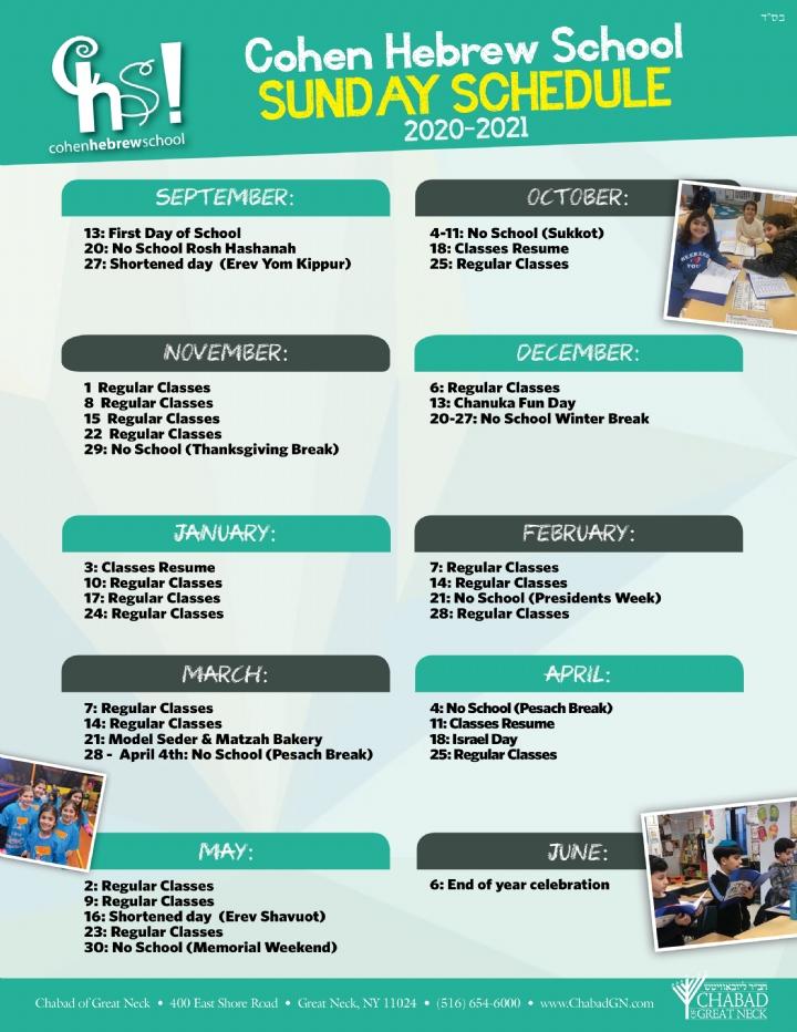 Hebrew School calendar.jpg