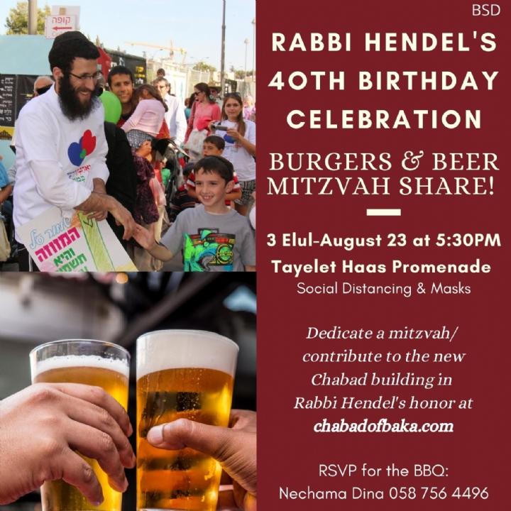 Rabbi Hendel's 40th Birthday Celebration.jpg