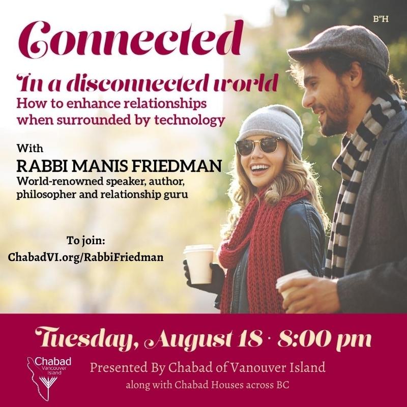 Connected with Rabbi Manis Friedman.jpg