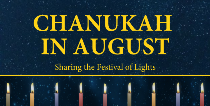 canukah in august.png