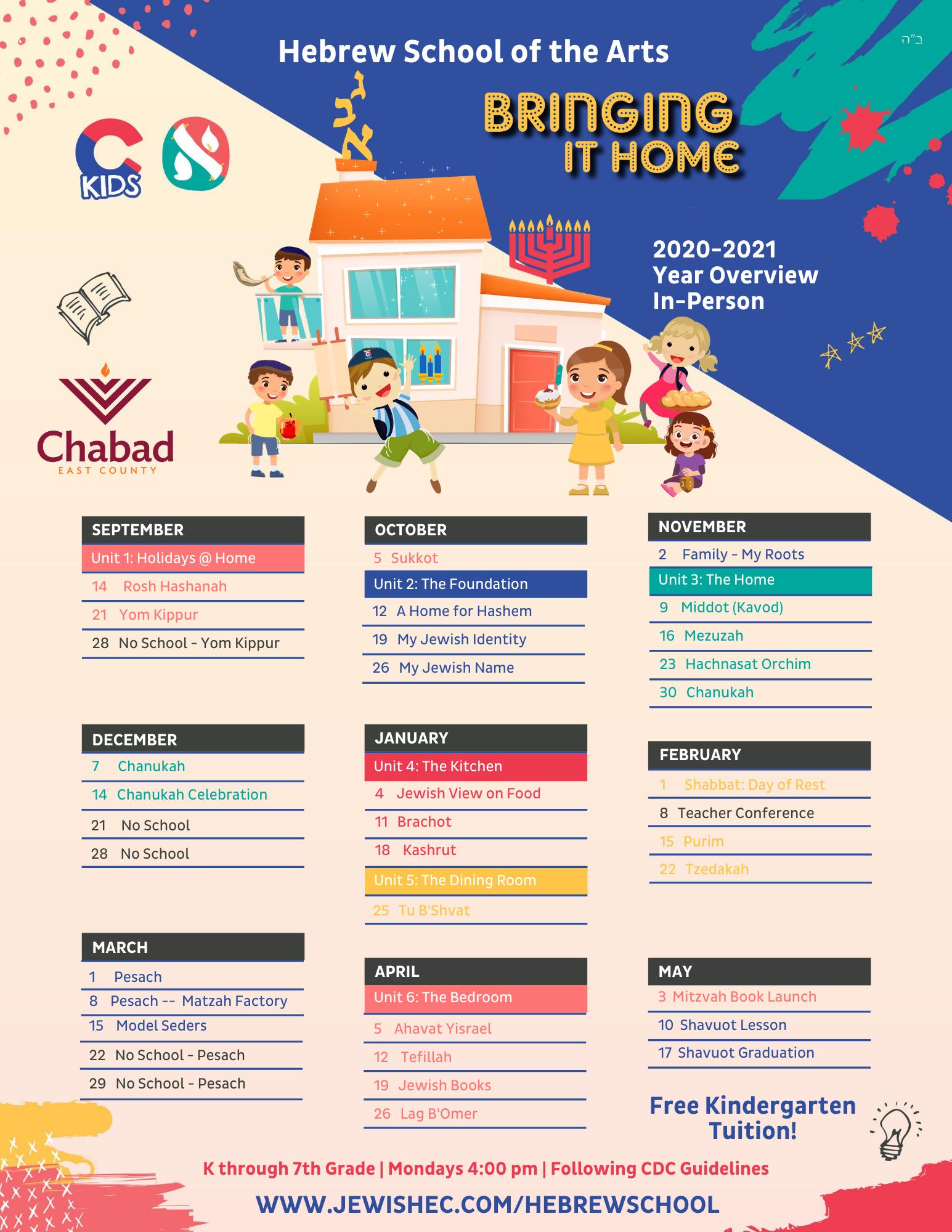 Copy of CHS Year Calendar Editable (1).png