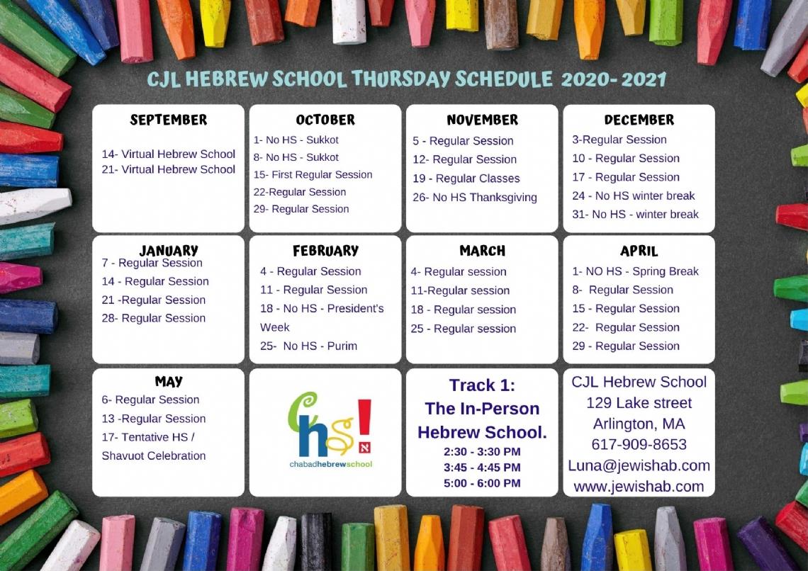HS Calendar 2020-21.jpg