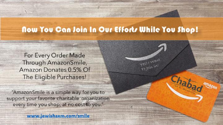 Amazon Flyer - SXM.png