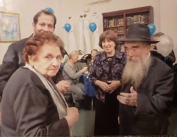 My grandmother Zelda and Rabbi and Rebbetzin Shemtov at my son's bar mitzvah in 2013.