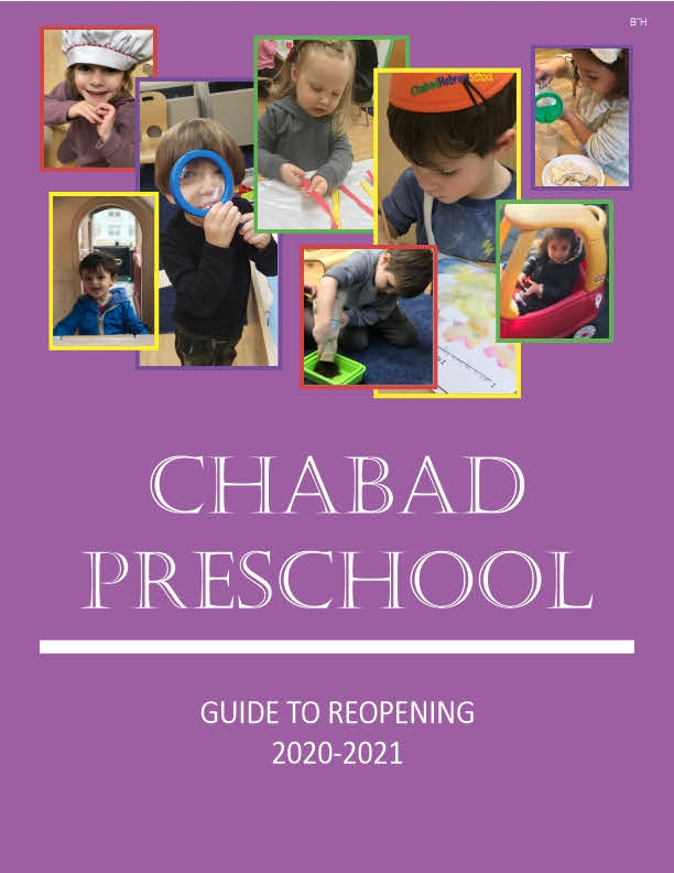 Chabad Preschool reopening guide-Layout 1.jpg