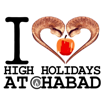 Rosh Hashanah Reservations
