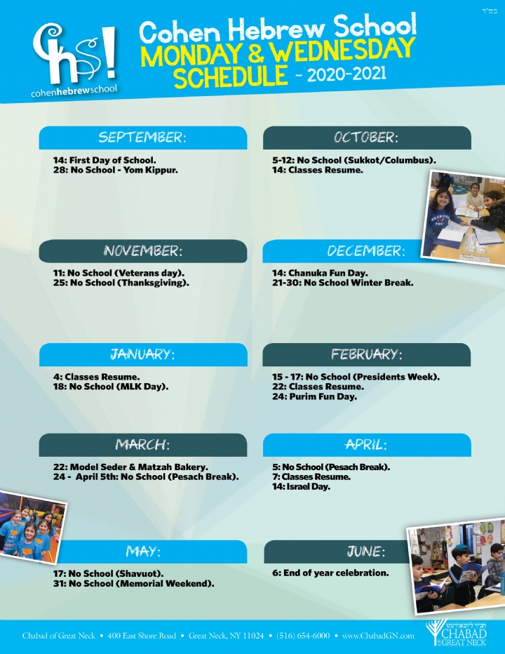 Hebrew School calendar2.jpg