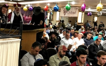 About Our Chabad center