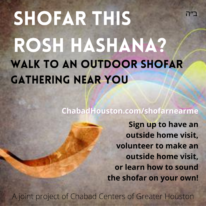 Shofar this Rosh Hashana_.png