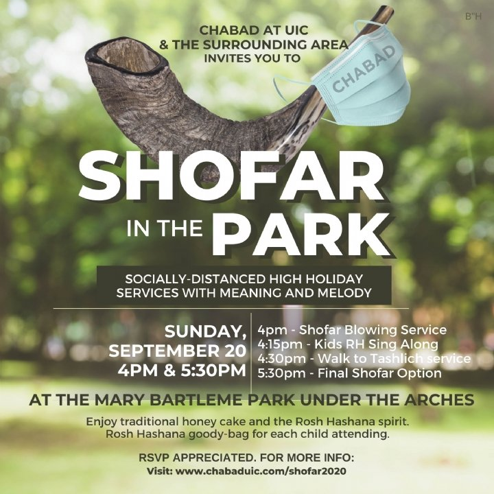Shofar in the Park 2020 - Square.jpg