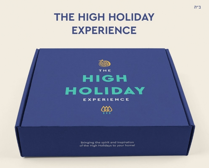HHBOX.jpg