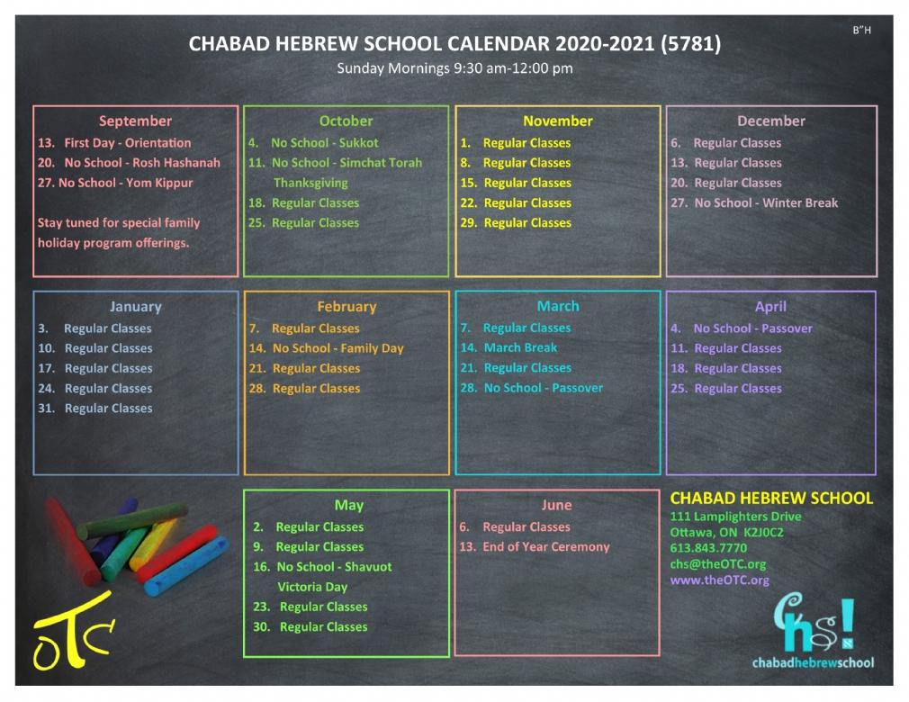 CHS Calendar 2020-21.jpg