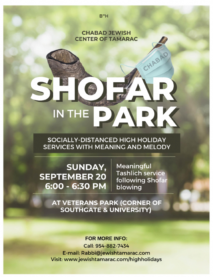 _Shofar in the Park - Flyer.png