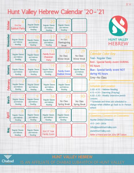 HS Calendar Calendar 2019-20.png