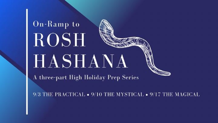 Rosh Hashana (1).jpeg