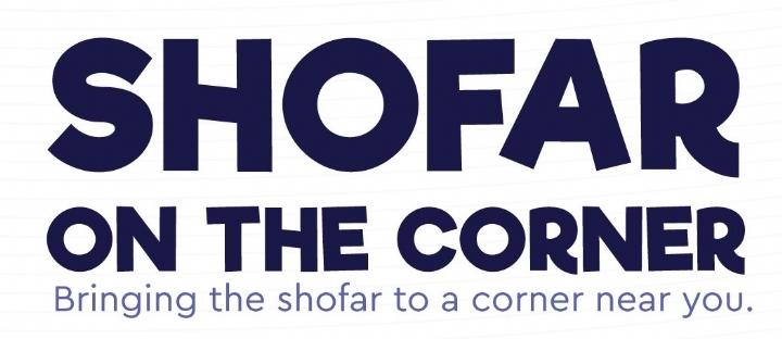 Shofar Banner.jpg