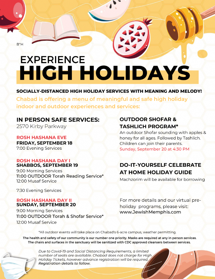 Copy of Copy of High Holidays - Flyer Schedule.png