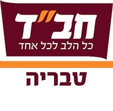 לוגו בית חבד טבריה.jpg