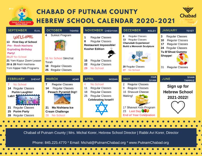 Hebrew School Calendar 2019-2020.png