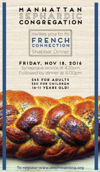 French Connection Shabbat Dinner - 11/18/2016