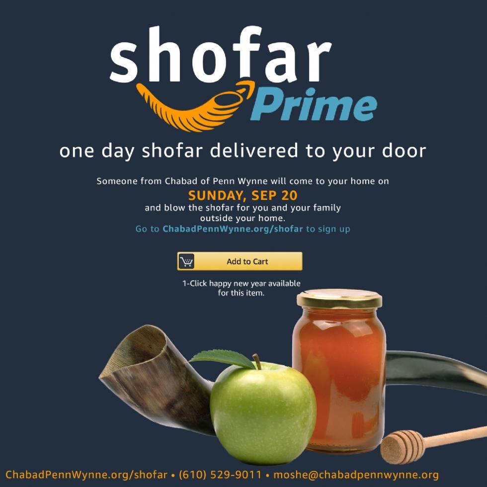Shofar-Prime (2).jpg