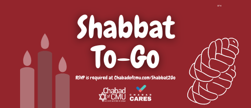 Shabbat To-Go Banner (1).png